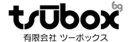 有限会社 ツーボックス【沖縄支社】
