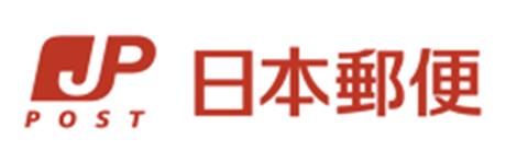 日本郵便株式会社 沖縄支社